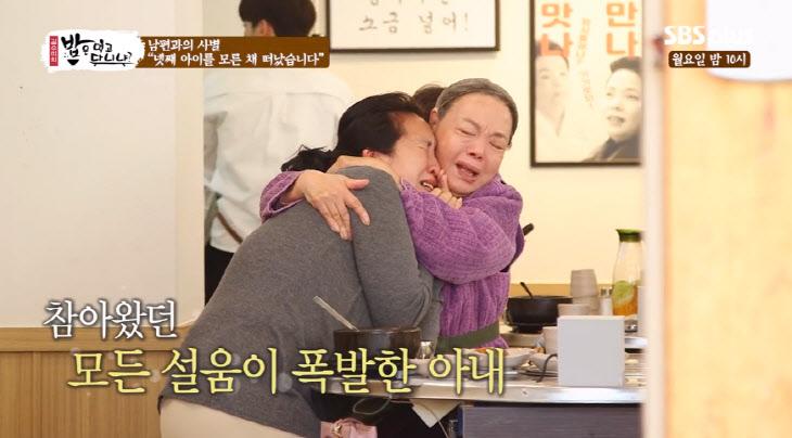 김수미 다둥이 엄마