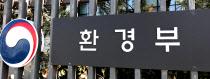 환경부_로고