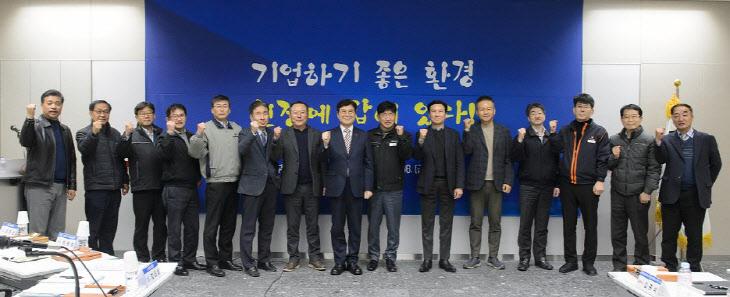 부강산단 사진