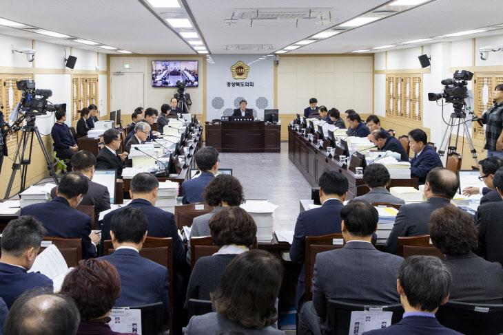 경북도의회 예결위, 내년도 예산안 마무리