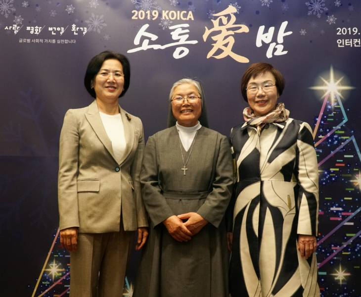 사진2_제14회 대한민국 해외봉사상 시상식_대통령 표창