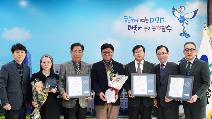 연수구 2019년 공공디자인 우수기관 선정