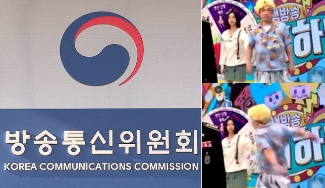 방송통신위원회 보니하니