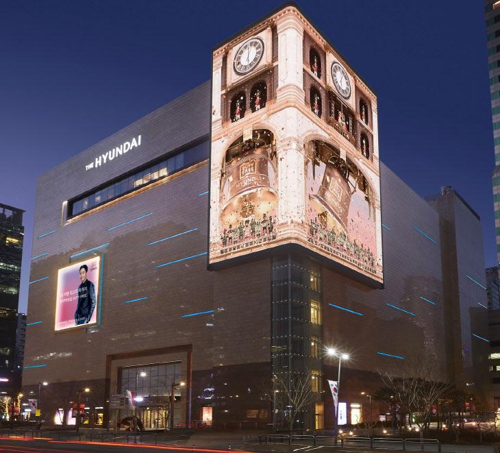 현대백화점면세점 무역센터점