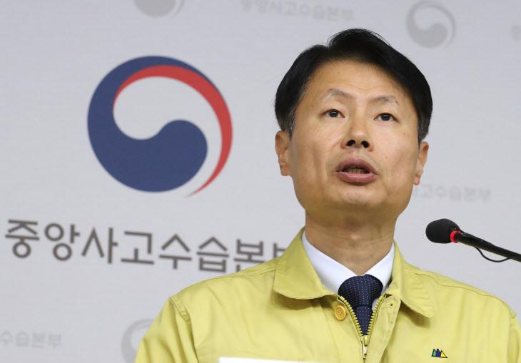 코로나19, 브리핑하는 김강립 부본부장<YONHAP NO-4859>
