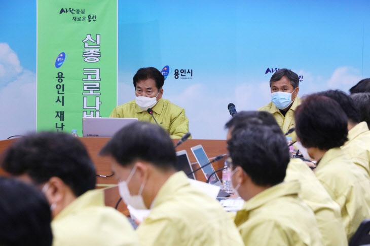 (사진) 22일 코로나 긴급대책회의 1