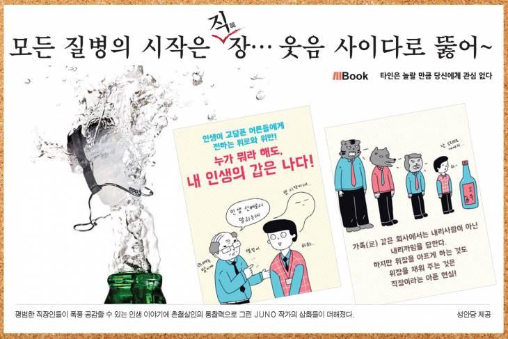 ss20200317Book