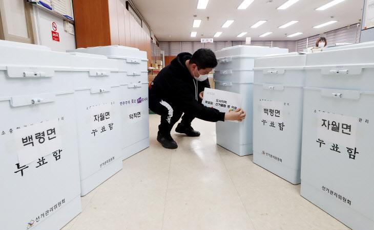 '섬으로 보낼 투표함 준비 완료'