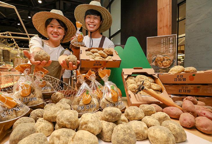 현대백화점 감자빵