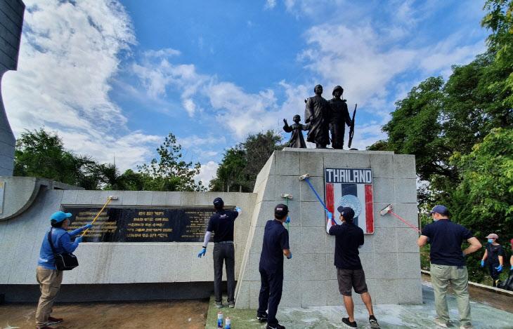 포스코 태국 봉사활동