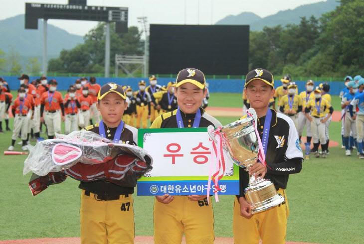 사본 -대회우승(경기 남양주야놀유소년야구단)