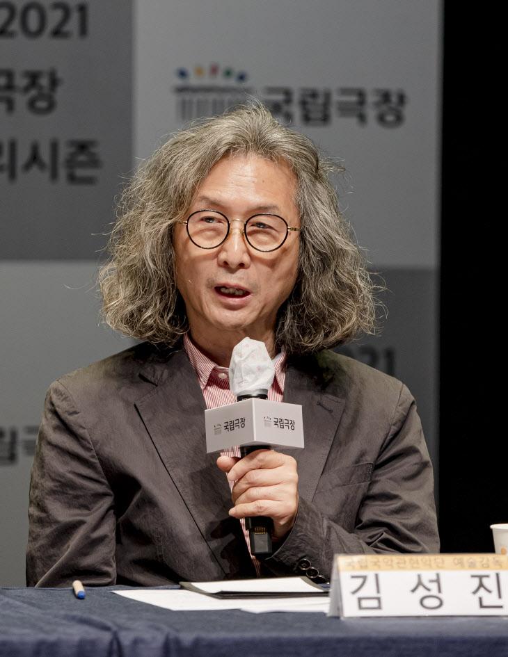 2020-2021 국립극장 레퍼토리시즌 발표 현장 사진 (10) (1)