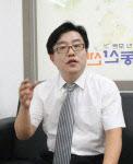이호영 부동산센터 대표