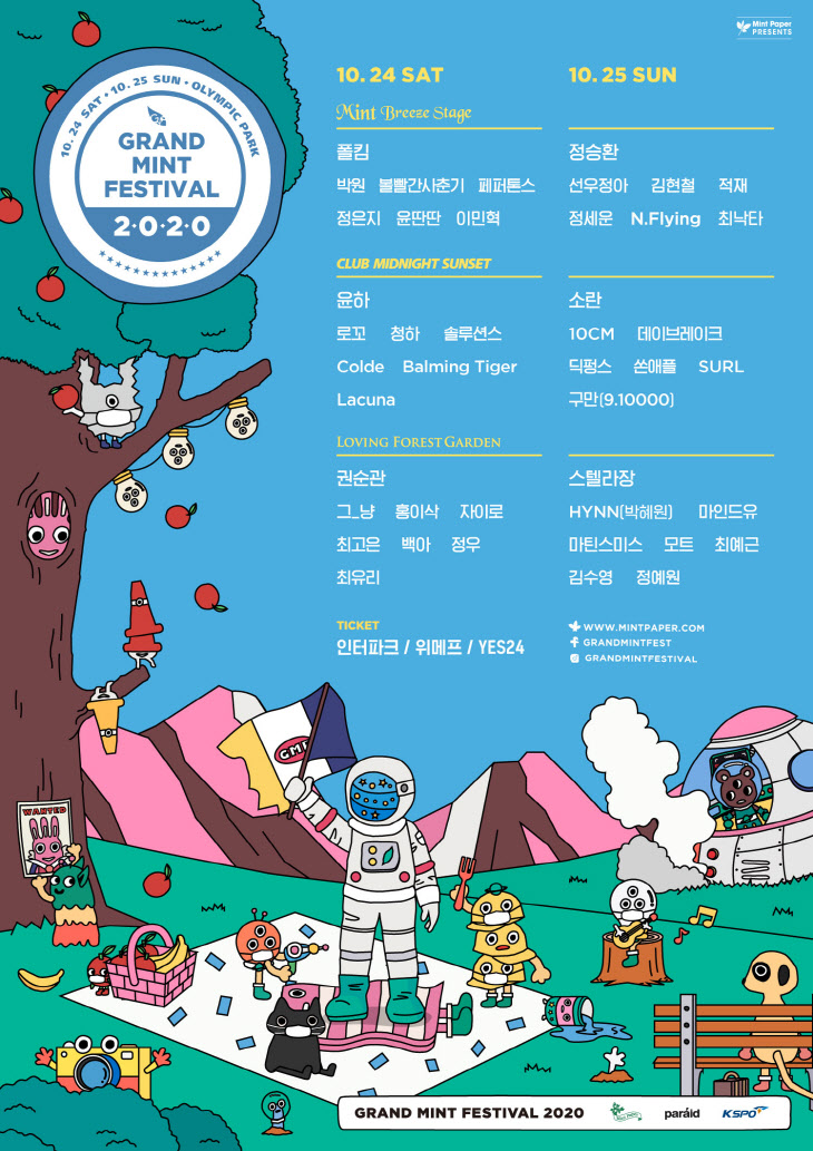 GMF2020_poster_final (1)
