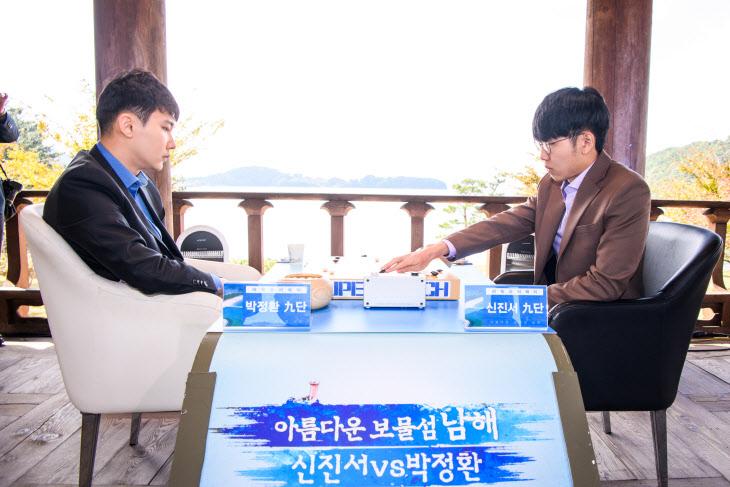 [남해군 제공] 박정환(왼쪽)vs신진서 (3)