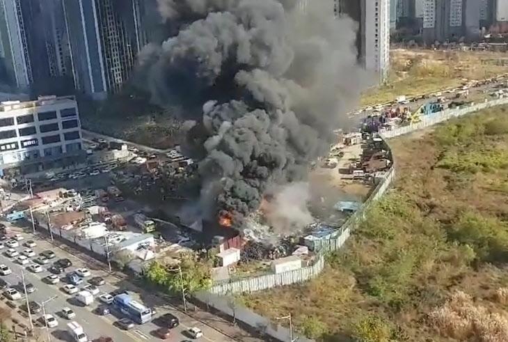 인천 동춘동 폐기물처리장서 불