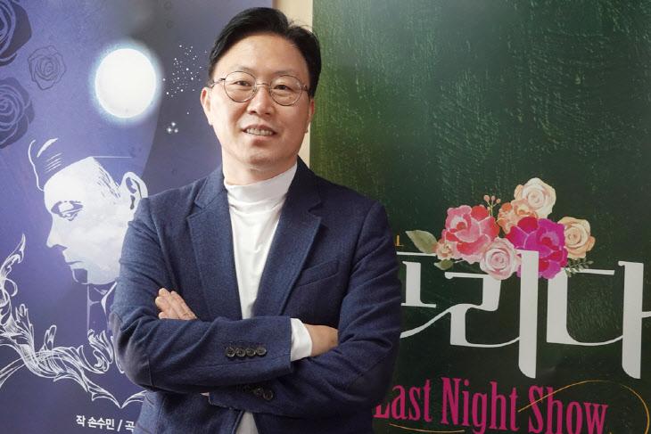 BaeSungHyunk