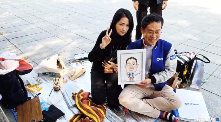 [아프리카TV] BJ 드로잉걸 가을맞이 사생대회_20201030