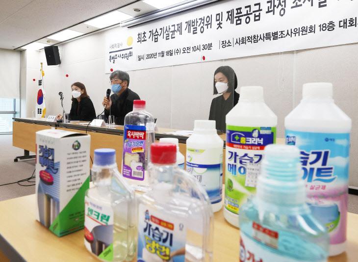 '가습기살균제 개발당시 국내 흡입독성시험기준 ..