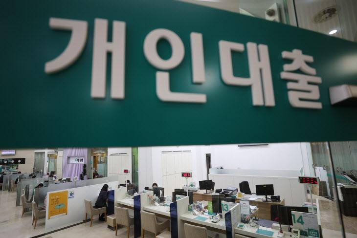은행권, 일주일 앞서 고액 신용대출 대상 규제