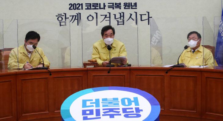 최고위 발언하는 이낙연<YONHAP NO-2267>