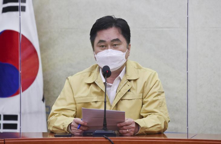 최고위 발언하는 김종민<YONHAP NO-2297>