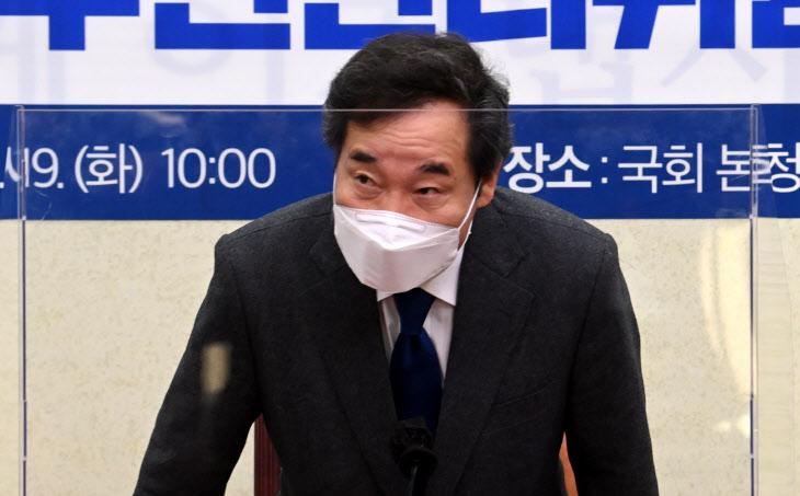 4ㆍ7재보선 공관위 참석한 이낙연<YONHAP NO-3282>