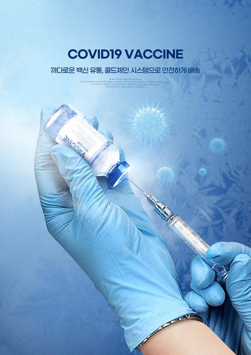 백신 GettyImages-jv12209204