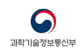 과학기술정보통신부_국_상하-1(1)