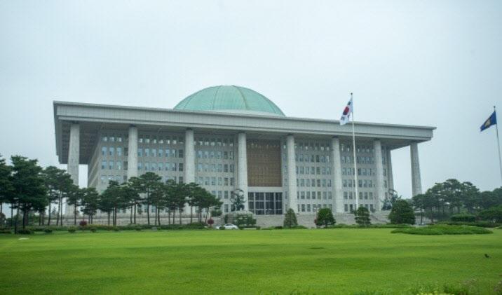 국회의사당 전경 1