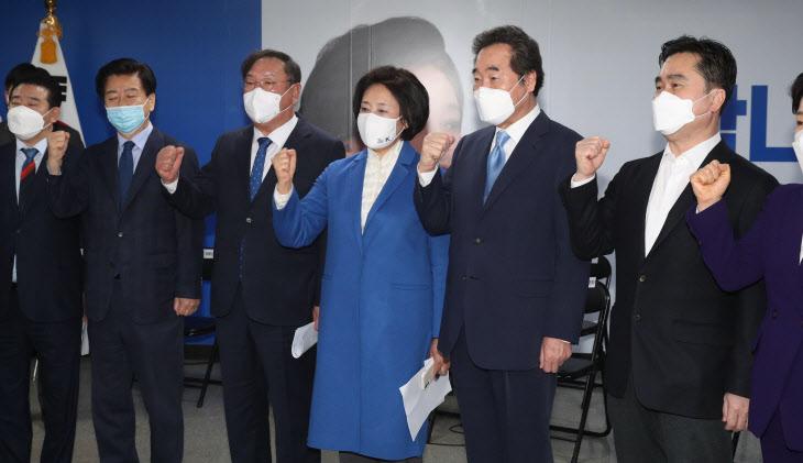 서울시장 선거 돌입한 민주당<YONHAP NO-2260>