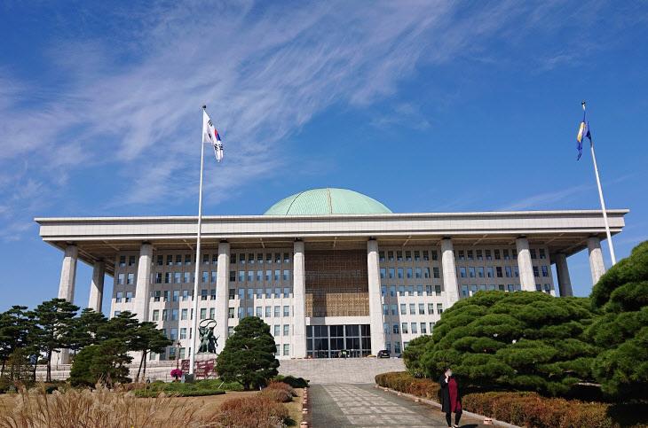국회의사당 본관 전경