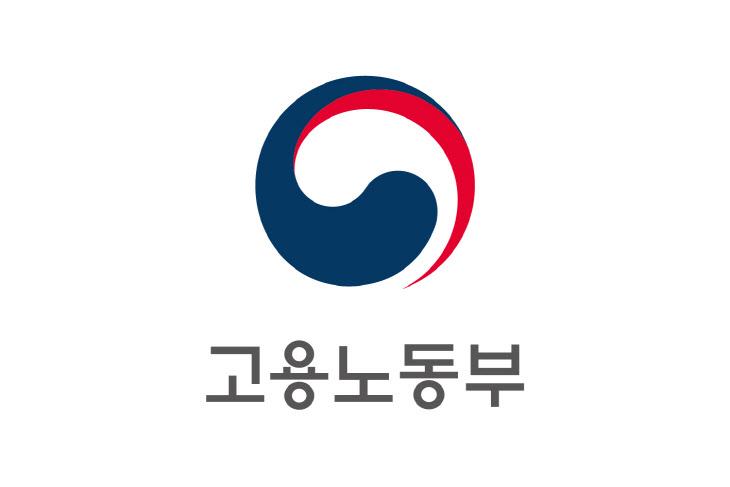 고용노동부_국_상하