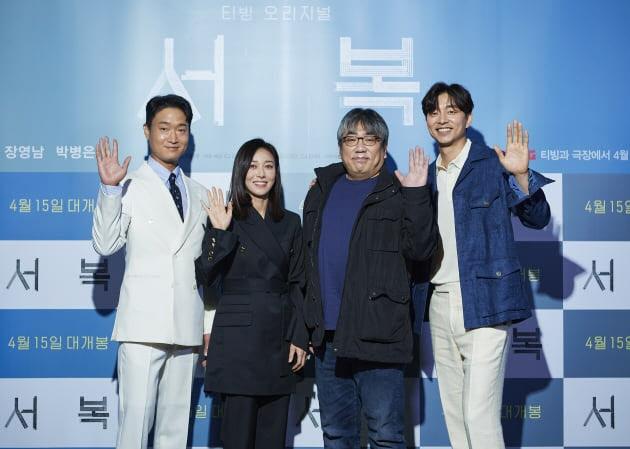 [B그라운드] 영화 '서복' 군입대한 박보검 없었지만… 존재감은 甲