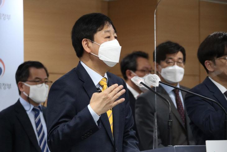 구윤철 국무조정실장, 일 오염수 방류 결정에