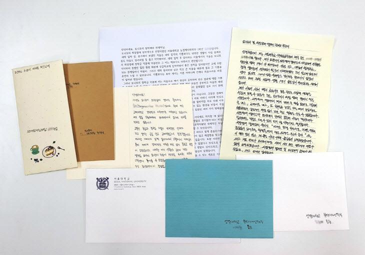 토니모리 희망열매 장학생들의 감사 인사 편지