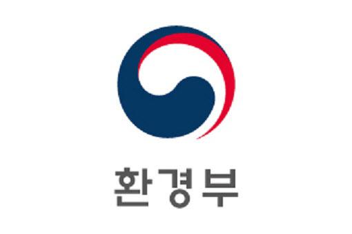 환경부_국_상하_기본형-1