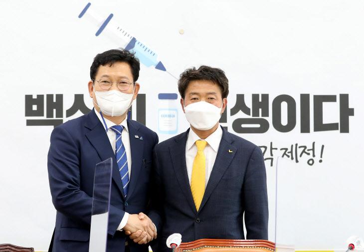 송영길, 정의당 여영국 대표 예방<YONHAP NO-4510>
