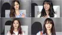 [영상] 성유리-한승연-산다라박-하니, 군함도 VIP 시사회 찾은 전·현직 아이돌 미모
