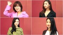 [영상] 최강희-루나-황보-정다빈, 은은한 섹시함 묻어나오는 의상으로 `시선 집중`