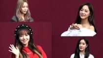 [영상] 구구단 김세정-우주소녀 성소-예은-헤이즈-효민, 사랑스러움 한가득