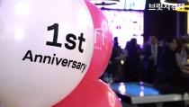 [브릿지영상] 알로프트 서울 명동, 세계적인 칵테일·댄스 공연 등 볼거리 가득했던 1주년 이벤트