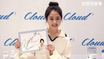[브릿지영상] 박보영 팬사인회, 사랑스러움 느껴지는 `봄처녀 미소`