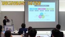 [브릿지영상] `서울디자인클라우드` 기자간담회, 다채로운 프로그램 `눈길`