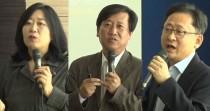 [브릿지영상] 사회적경제 대학협의회 포럼 2일차
