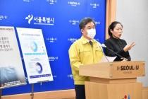 [풀영상]서울시, `1천만 시민 멈춤기간` 선포