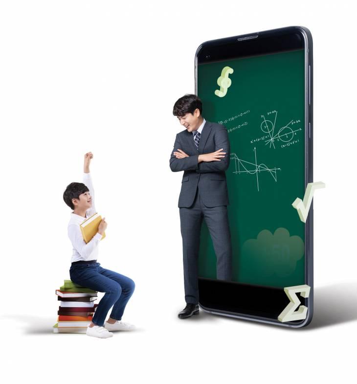 달라진 교육 환경…교육업계, 원격학습 '고도화' 초점